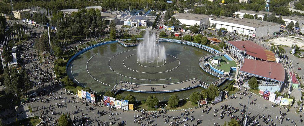 نمایشگاه-بین-المللی-تهران